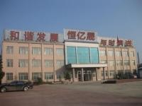Xuchang Hengyisheng Commercial Co., Ltd.