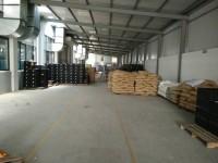 Shanghai Allife Industry Co., Ltd.